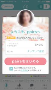 pairs tutorial 1
